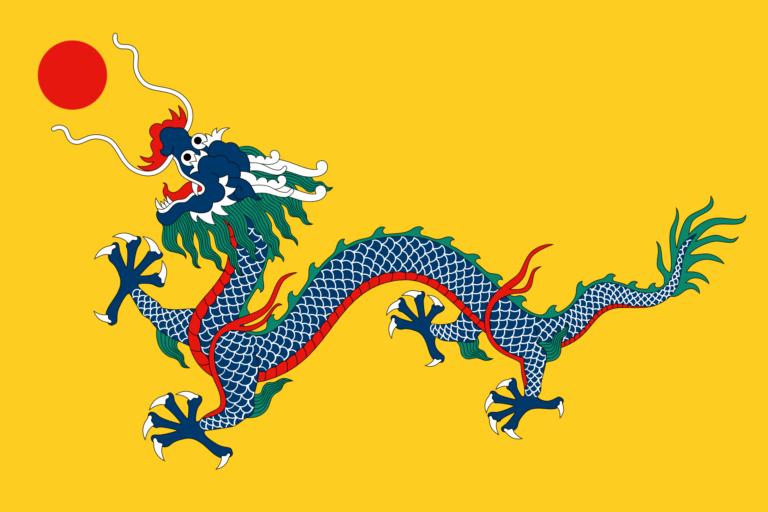 The Azure Dragon and ShuaiJiao