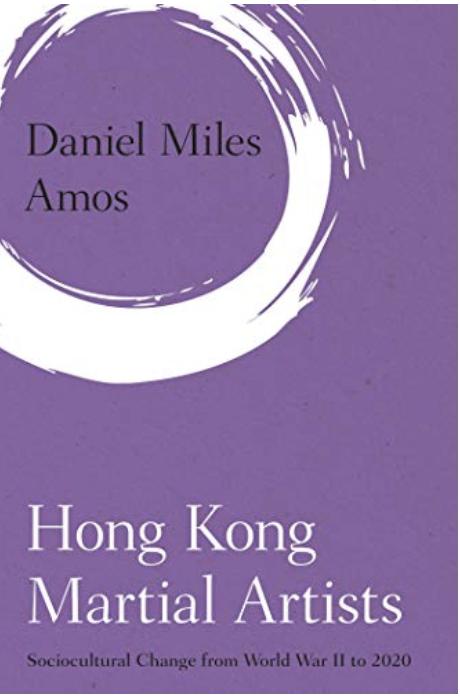 Hong Kong Martial Arts, reviewed by Kung FuTea